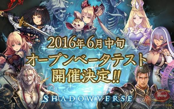 shadowverse-game-bai-anime-sap-ra-mat-sieu-hay-1
